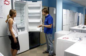 Холодильник атлант продавец консультант