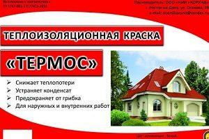 gal_proizvodstvo_i_prodazha_otdelochnykh_materialov7_12794374