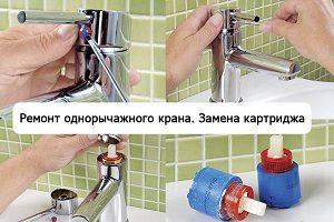 Как починить кран на кухне, если он капает: ремонт своими руками с видео-инструкцией
