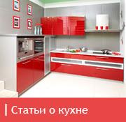 icon_kuxnia