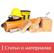icon_mat