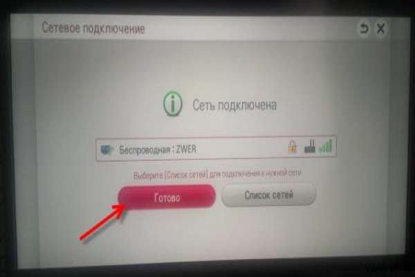 2SVp8aPG.inettools.net.resize.image