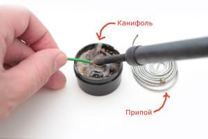 Соединение проводов сваркой и пайкой